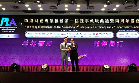 榮獲香港財務專業協會頒發獎座予以肯定